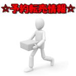 NEWSの新曲【チュムチュム】ってなに!?(15/06/24発売予定)
