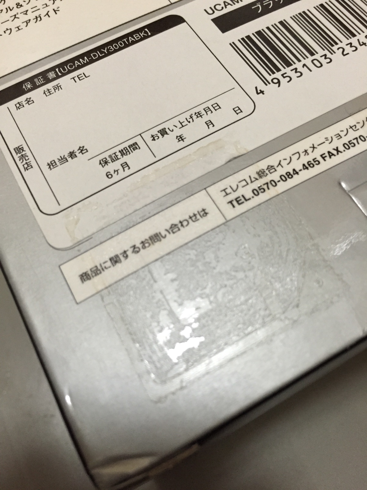 20150830083516