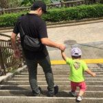 沖縄 こどもの国 動物園・ワンダーミュージアムに行ってきました!【営業時間・入園料金・所在地&お問い合わせ】