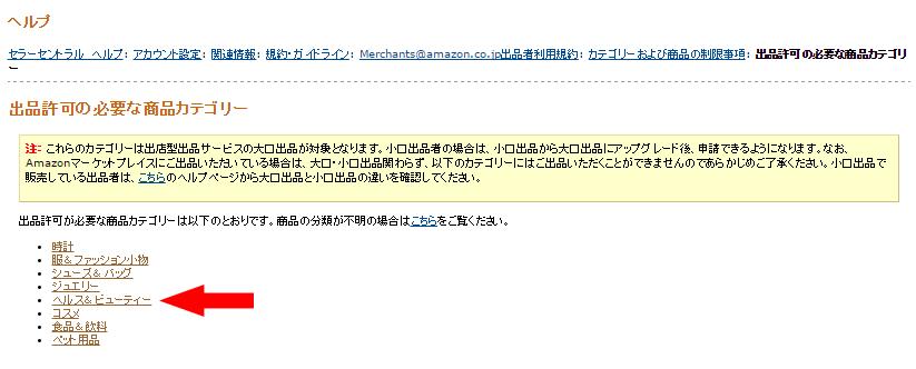 shinsei_1