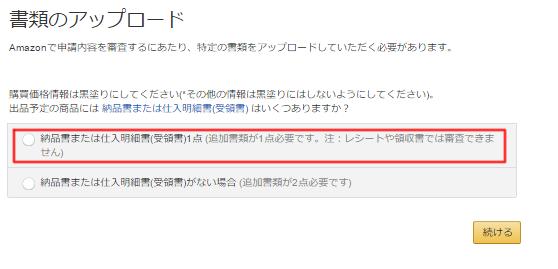 shinsei_3