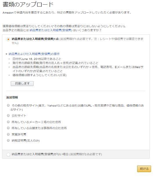 shinsei_4